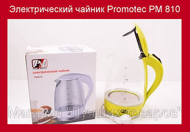 Электрический чайник Promotec PM 810!Акция