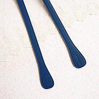 Ручки для Сумки ТОСКАНА  63 см Синие