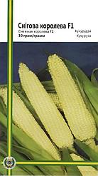 Семена кукурузы Снежная королева F1 10 г, Империя семян