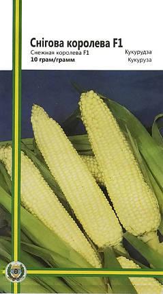 Семена кукурузы Снежная королева F1 10 г, Империя семян, фото 2