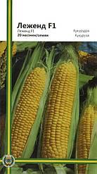 Семена кукурузы Леженд F1 20 шт, Империя семян