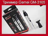 Триммер Gemei GM-3105, фото 1
