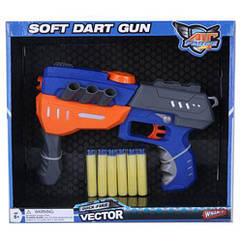 Бластер QB302 + мягкие пули и присоски 6 шт. (детский пистолет, игрушечное оружие) Royaltoys