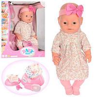 Детская игрушка для девочек кукла-пупс BL020B с аксессуарами высотой 42 см Royal Toys горшок, тарелка, пустышка, памперс