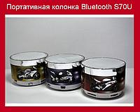 Портативная колонка Bluetooth S70U