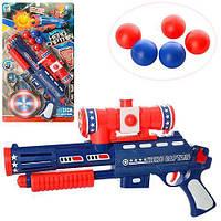 Игрушечный пистолет 648-23 AV + шарики (детское игрушечное оружие, бластер)