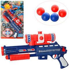 Игрушечный пистолет 648-23 AV + шарики (детское игрушечное оружие, бластер) Royaltoys