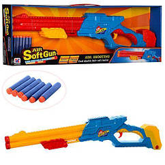 Детское ружье 2273 на мягких пулях 6 шт. +3 присоски (игрушечное оружие, 2 цвета) Royaltoys