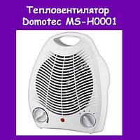 Тепловентилятор/калорифер/дуйка Domotec MS-H0001!Акция