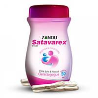Шатаварекс женский тоник Занду (Shatavarex Zandu) 250 гр
