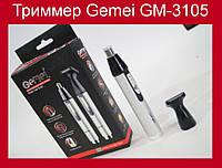 Триммер Gemei GM-3105