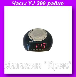 Часы YJ 399 радио,Часы настольные,Часы настольные электронные  YJ 399