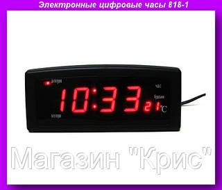 Часы 818 - 1, Электронные цифровые настольные часы 818-1,Часы сетевые  818-1 красные
