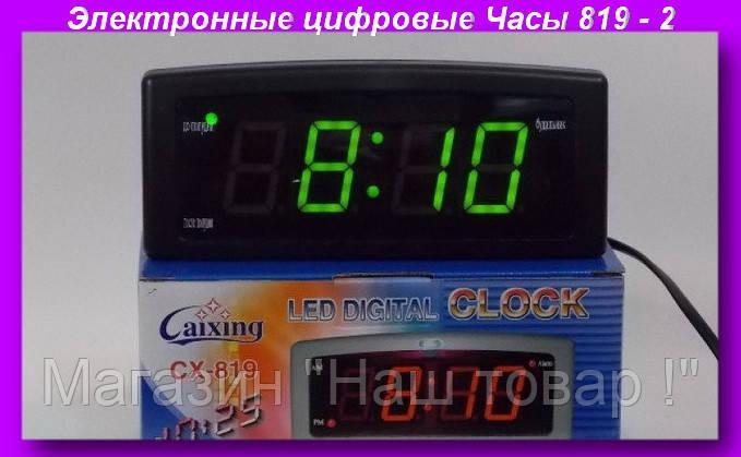 """Часы 819 - 2,Электронные цифровые настольные часы,настольные часы,часы домой - Магазин """"Наш товар !"""" в Днепре"""