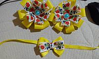 """Детский набор аксессуаров в украинском стиле """"Украина"""", 2 бантика+галстук-бабочка"""