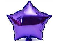 Воздушный шар из фольги фиолетовый Звезда