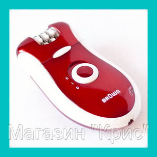 Эпилятор MP 2068 набор 2 в 1