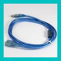 Кабель удлинитель USB 2.0 a/f 1.5m