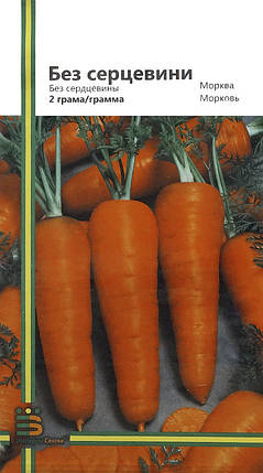 Семена моркови Без сердцевины 2 г, Империя семян, фото 2