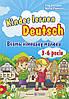 Вчать німецьку малюки. Kinder lernen Deutsch. Для дітей віком 3–6 років. Грицюк І., Полигач І.