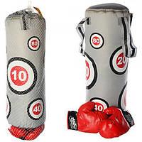 Детский набор для бокса Kings Sport (M-2915)