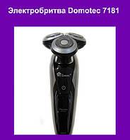 Электробритва Domotec 7181!Акция