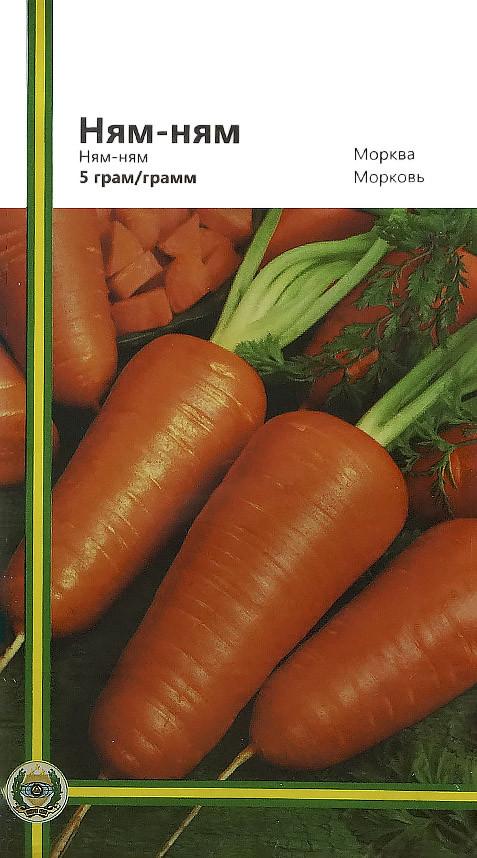 Семена моркови Ням-ням 5 г, Империя семян