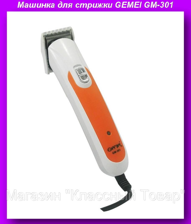 Машинка для стрижки GEMEI GM-301,Машинка для стрижки волос GEMEI GM-301, многофункциональная