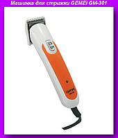 Машинка для стрижки GEMEI GM-301,Машинка для стрижки волос GEMEI GM-301, многофункциональная , фото 1