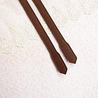 """Ручки для сумки """"Кордова"""" - 60 см, светло-коричневые"""