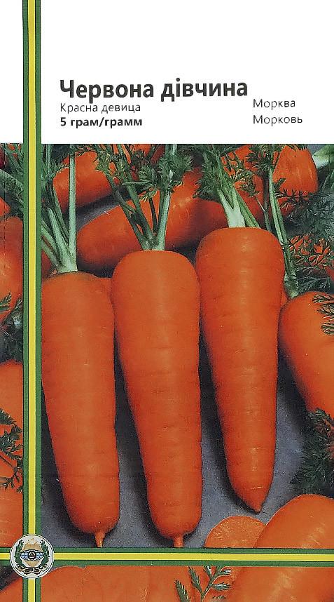 Семена моркови Красна девица 5 г, Империя семян