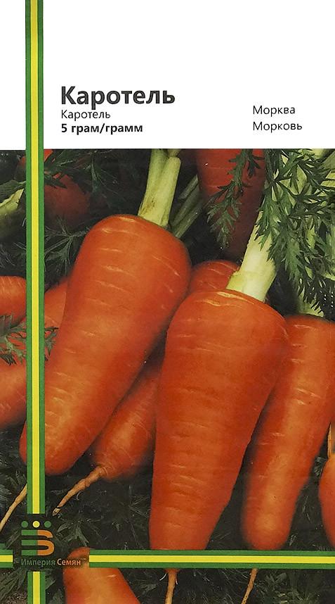 Семена моркови Каротель 5 г, Империя семян