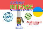 Лак лечебный Масло для ногтей и кутикулы №213, фото 2