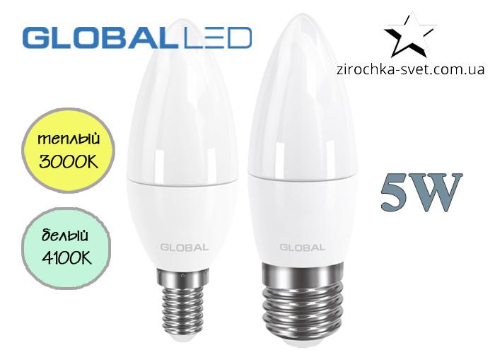 Светодиодная лампа свеча Е14/Е27 5W GLOBAL