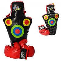 Детский набор для бокса Kings Sport (M 1274)