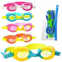 Детские очки для плавания Profi (MSW 031)