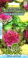 Семена капусты декоративной Кружево осени 0,2г ТМ ВЕЛЕС