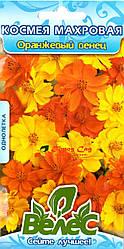 Семена космеи Оранжевый венец 0,5 г ТМ ВЕЛЕС