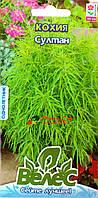 Семена кохии Султан 0,5г