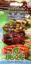 Семена кукурузы декоративной Волшебный калейдоскоп 5шт ТМ ВЕЛЕС