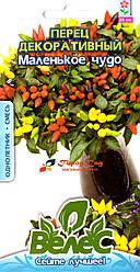 Семена перца декоративного Маленькое чудо 0,2г