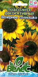 Семена подсолнечника декоративного Вечернее солнышко 1г ТМ ВЕЛЕС