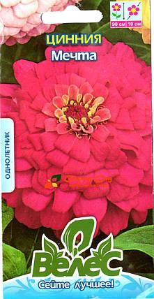 Семена циннии Мечта 0,5г ТМ ВЕЛЕС, фото 2