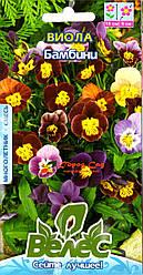 Семена виолы Бамбини 0,1г