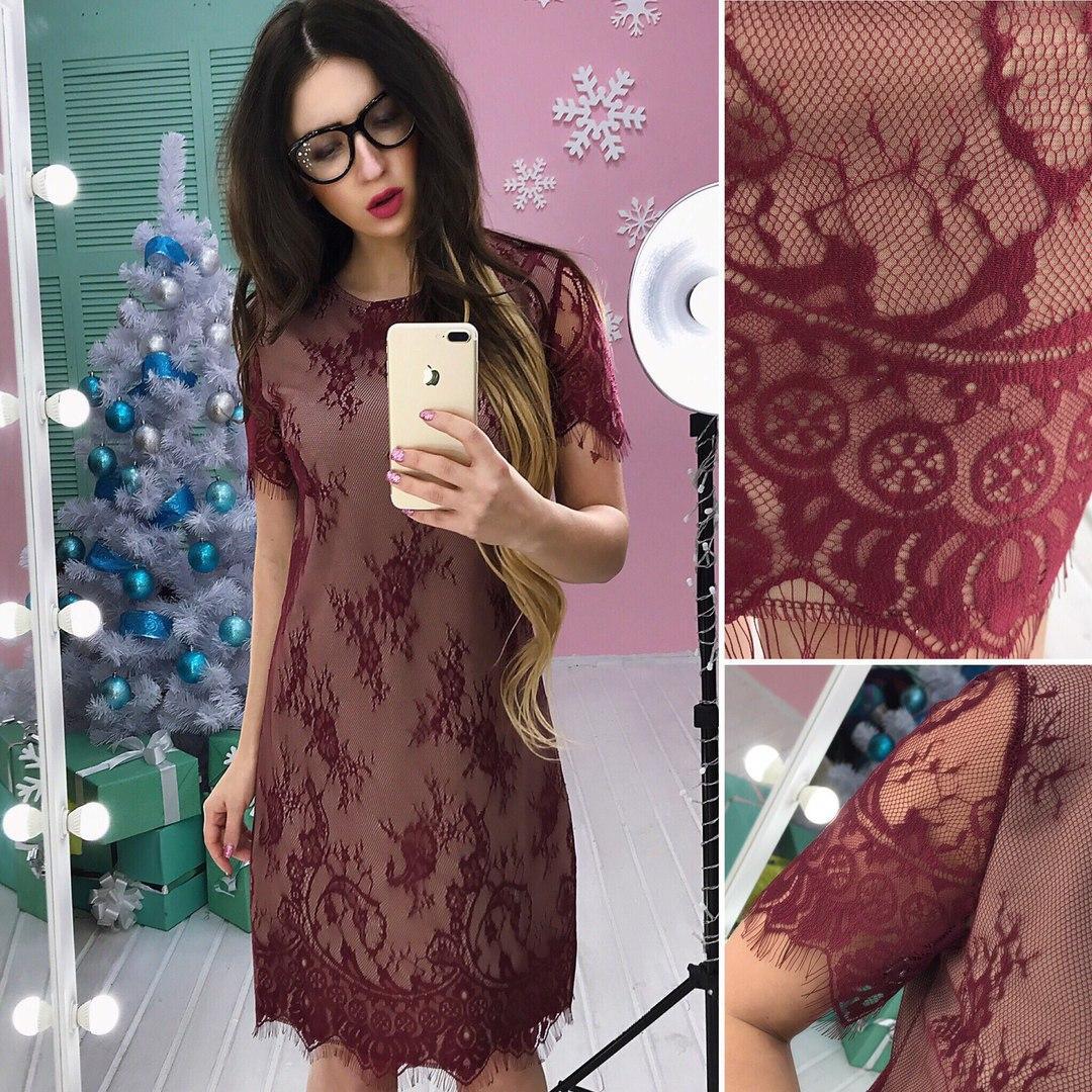 Кружевное платье Трапеция -