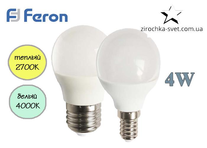 Светодиодная лампа G45 4W Е14/Е27 Feron LB-380