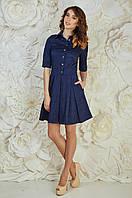 Женское молодежное платье праздничное Арина