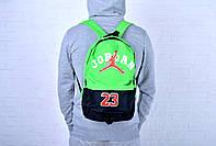 Рюкзак Jordan 23 салатовый