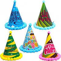 """Колпачки детские """"С Днём рождения"""" шарики, 20 см. микс"""