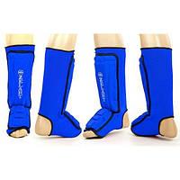 Защита для голени и стопы чулочного типа с усиленным протектором Zelart синяя (ZB-4217-B)